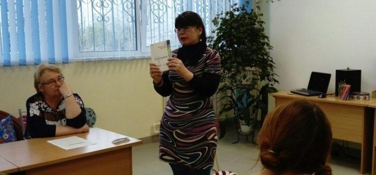 Мастер-класс ЛОДБ в Приозерской межпоселенческой библиотеке