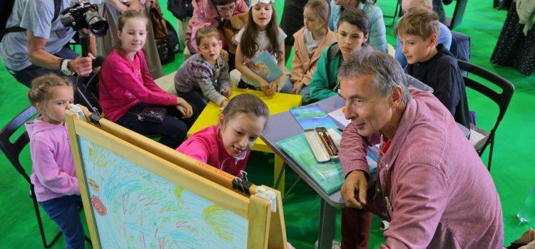 ЛОДБ на детской площадке XIII Международного книжного салона