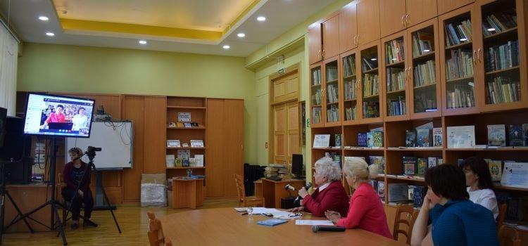 Онлайн-конференция в ЛОДБ