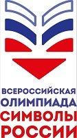 Символы России. Литературные юбилеи