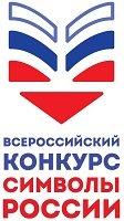 Символы России. Великая Отечественная война: подвиги фронта и тыла