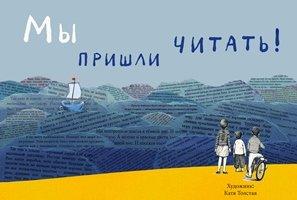 Конференция «Среда обитания и чтения современного ребёнка»