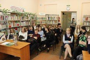 Морозовская общедоступная библиотека