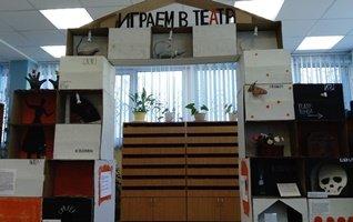 """""""Играем в Театр"""" в Приозерске"""