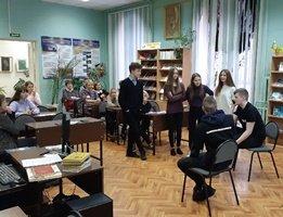 Методическая встреча по проекту «Книжный волонтёр»