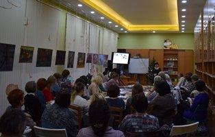 Встреча с школьными библиотекарями Фрунзенского района Санкт-Петербурга