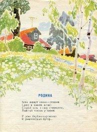 День России в ЛОДБ