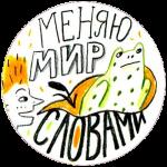 Декабрьские встречи в ЛОДБ
