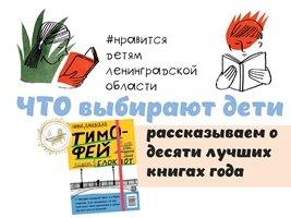 Что выбирают дети — «Тимофей: блокнот; Ирка: скетчбук» Нины Дашевской